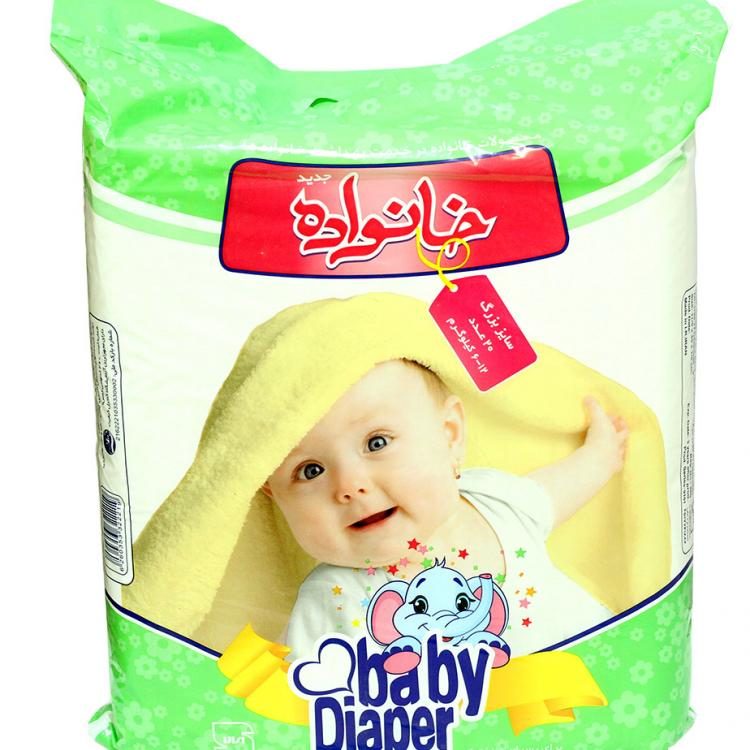 Baby Diaper - Large size